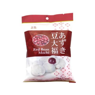 Bolinho de Arroz Royal Moti sabor Red Bean 120g