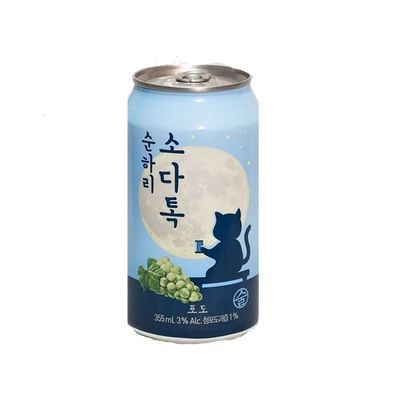 Coquetel Alcoólico sabor Uva Branca 355ml