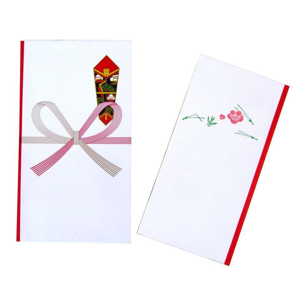 Envelope para Cerimônias Festivas (Noshibukuro) - 10 unidades