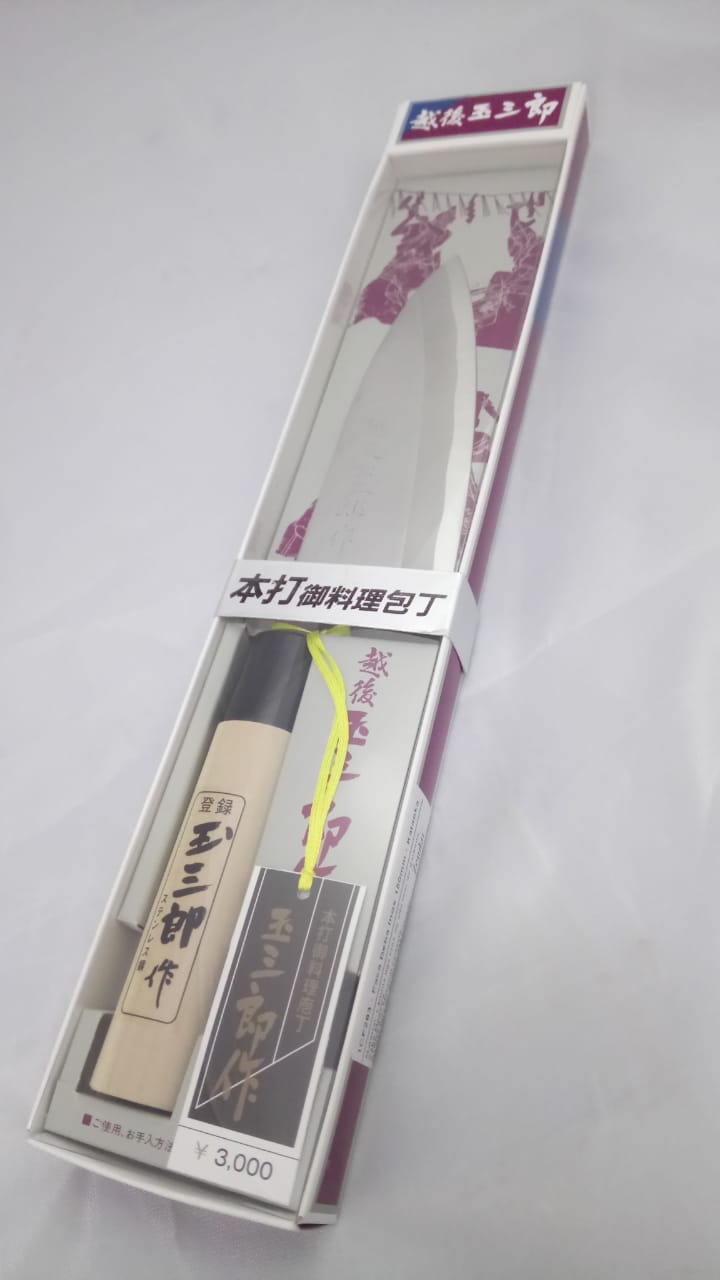Faca Japonesa Deba em Inox  150mm- Kataoka