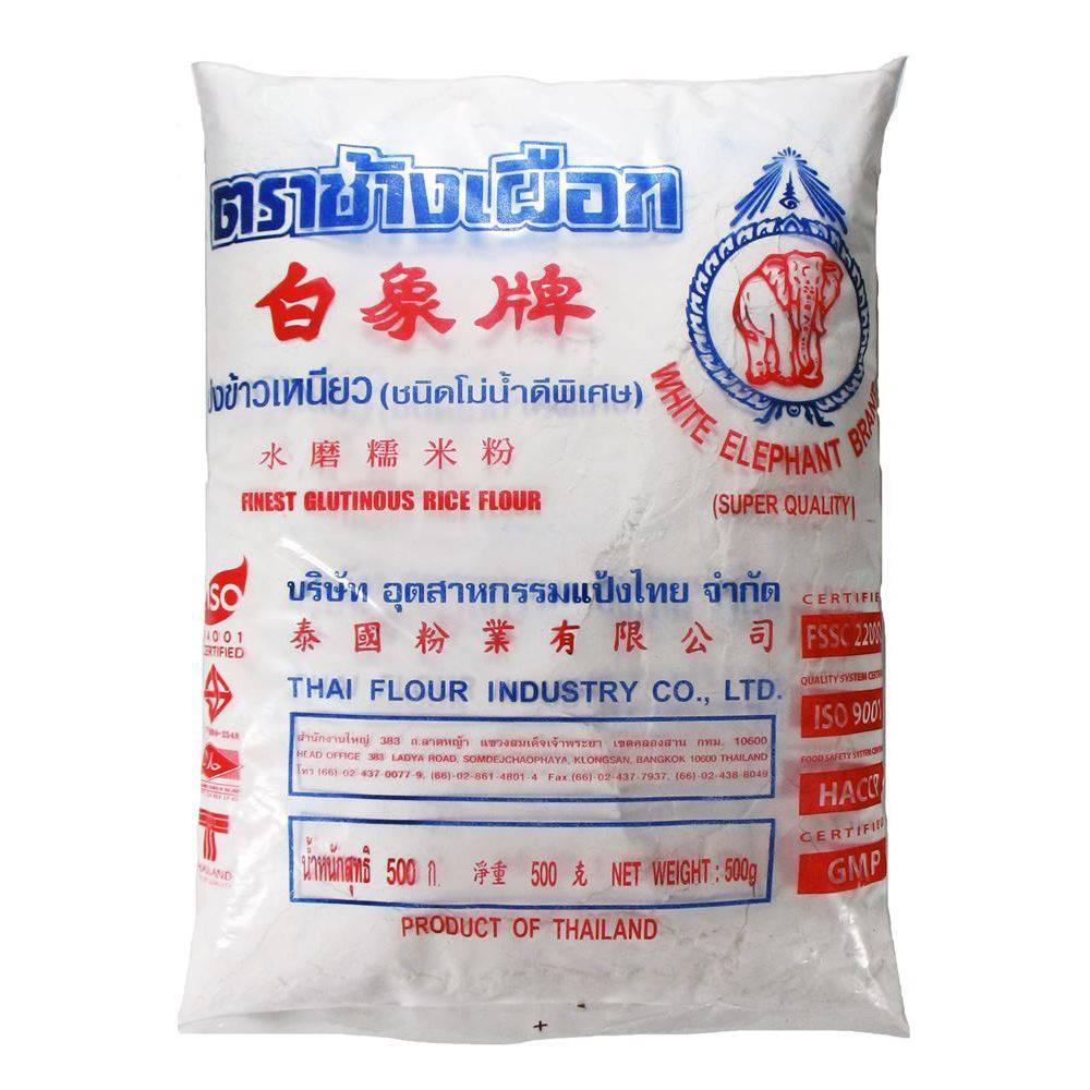 Farinha de arroz Motigome  Glutinous 500g