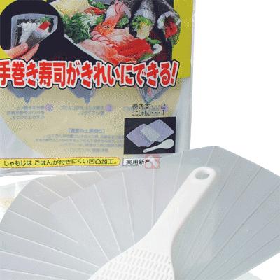 Forma para Temaki com Mini Shamoji (pá para arroz)