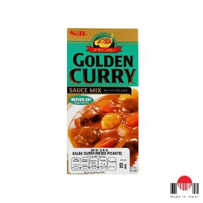 Golden Curry Chukara S&B 92g