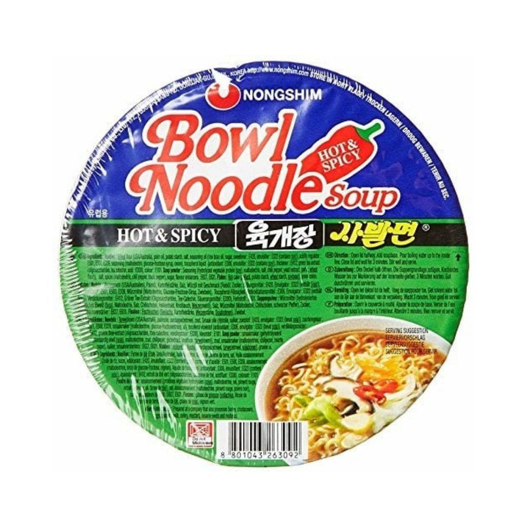 Macarrão Yuguejang Bowl Noodle 86g