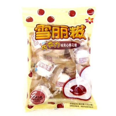 Marshmallow sabor Chocolate 100g