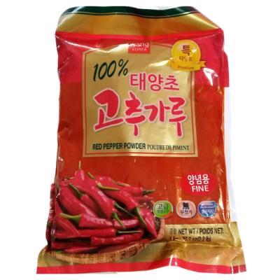 Pimenta Vermelha Em Pó Fina Gochugaru 1kg (Ref. 813)