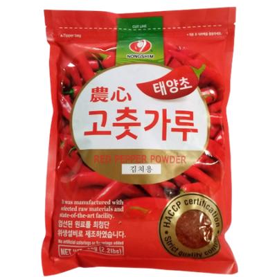 Pimenta Vermelha em Pó Grossa Gochugaru 1kg