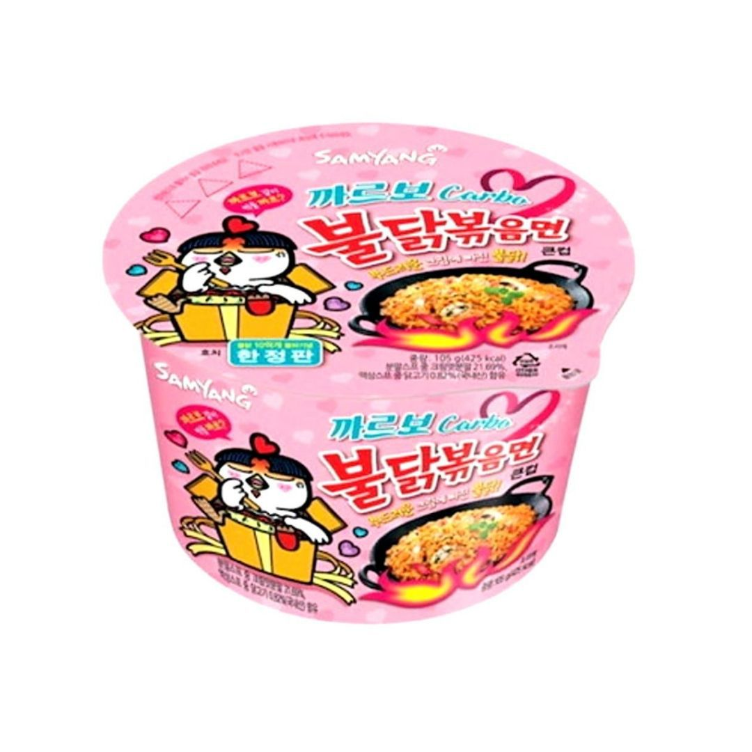 Macarrão Picante Hot Chicken Ramen 105g