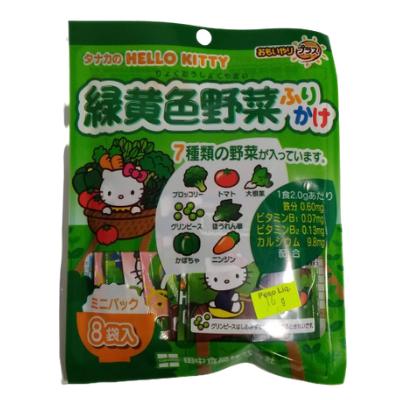 Tempero p/ Arroz Furikake Hello Kitty Sabor Legumes c/8und 16g