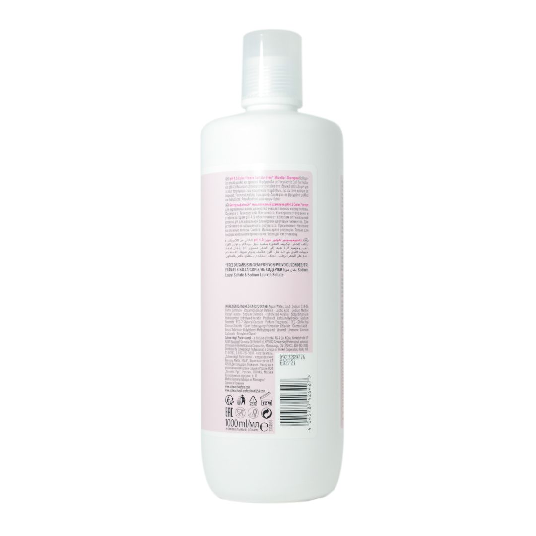 BC Ph 4.5 Color Freeze  Shampoo Sem Sulfato 1000 ml