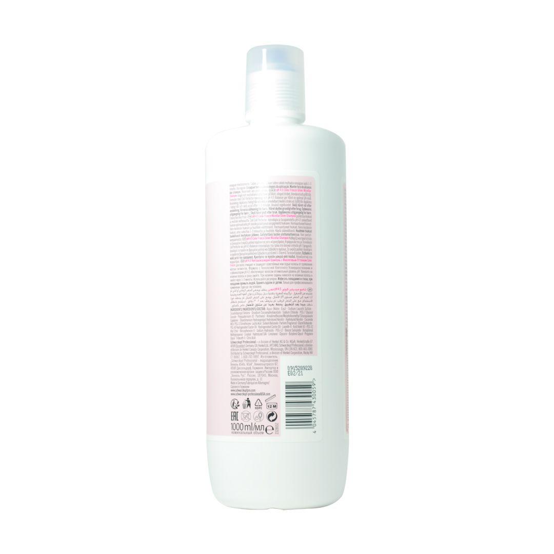 BC Ph 4.5 Color Freeze Shampoo Silver 1000 ml