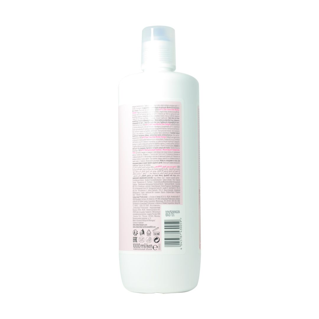 BC Ph 4.5 Color Freeze Shampoo Silver 1000 ml