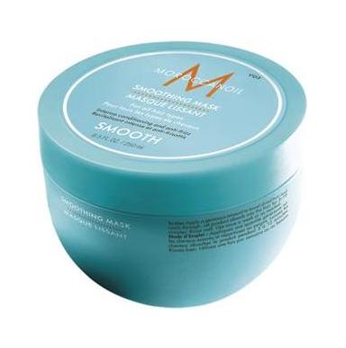 Kit Moroccanoil Óleo de Argan Light 125ml +  Moroccanoil Máscara Smooth 250ml
