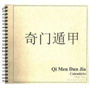Calendário de QMDJ - Indicação da Ju de cada dia