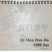 Qi Men Dun Jia - 1080 Jus