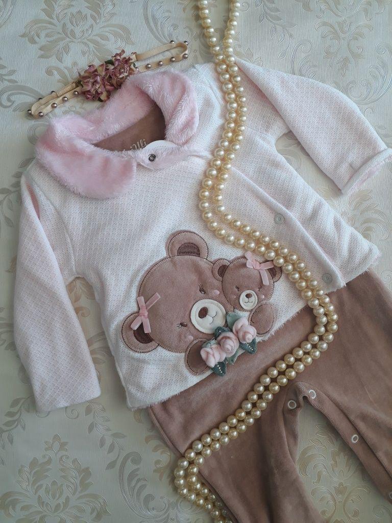 Macacão UPI ULI plush marfim com rosa
