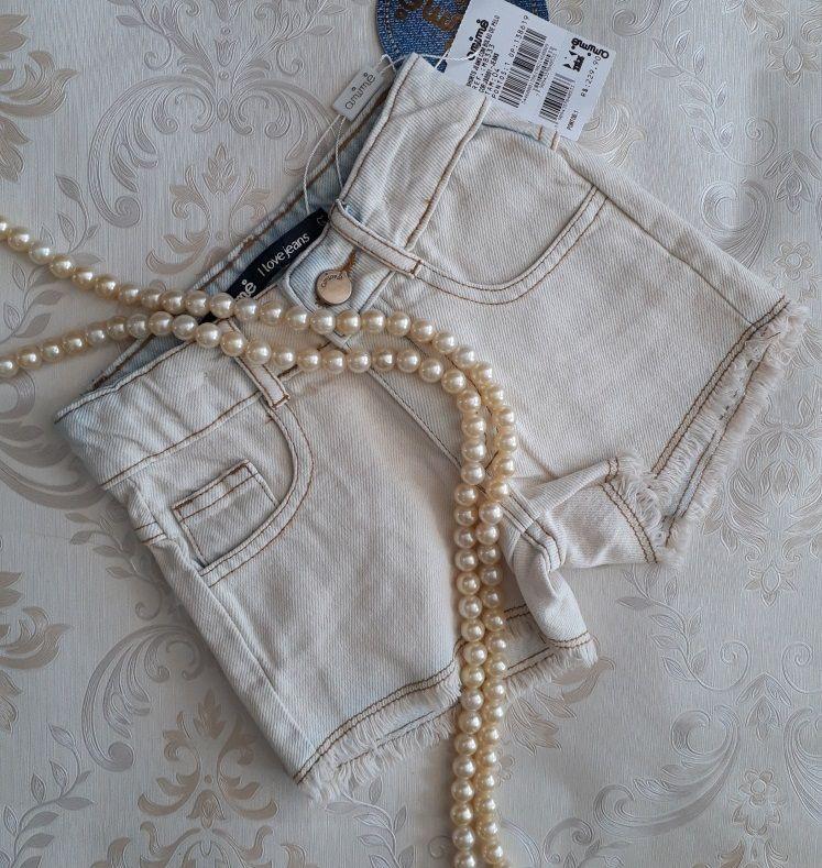 Short Animê com bolso de pêlo