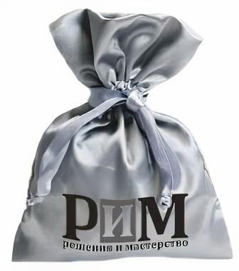 Saquinho de Cetim Charmouse Borda Dupla 08x12 Personalização Digital Colorida  - Litex Embalagens