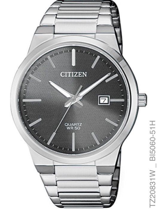 fcf834788d2 Relógio Masculino Citizen TZ20831W Slim Prata - SUPER25
