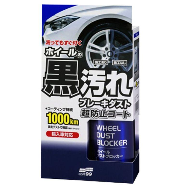Impermeabilizante Para Rodas Well Dust 200Ml - Soft99  - Dandi Produtos Automotivos
