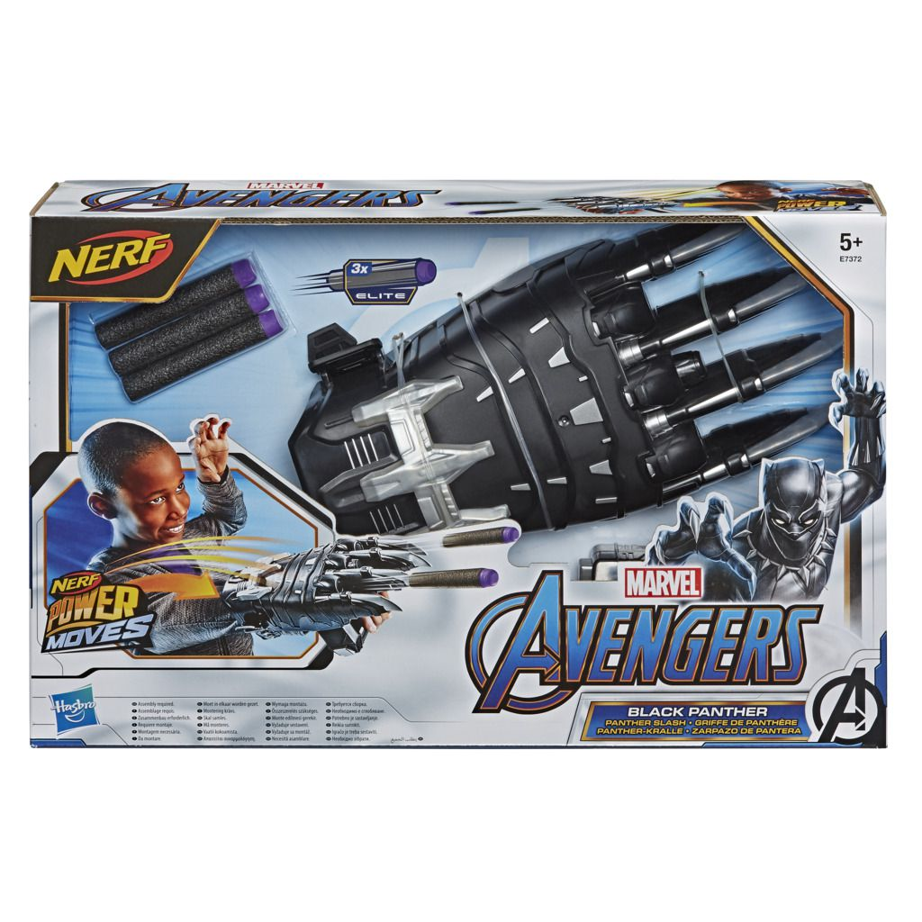 Lançador Nerf Pantera Negra Power Moves E7372 - Hasbro