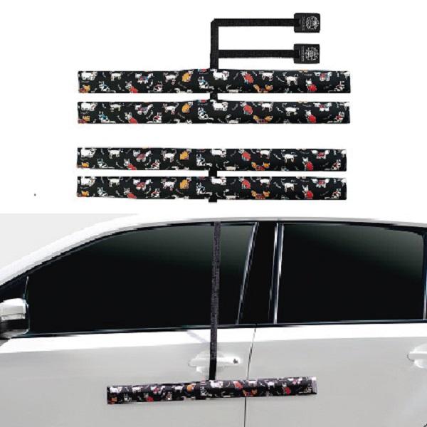 Kit Protetor de Porta de Carro - Gatinhos - 4 peças