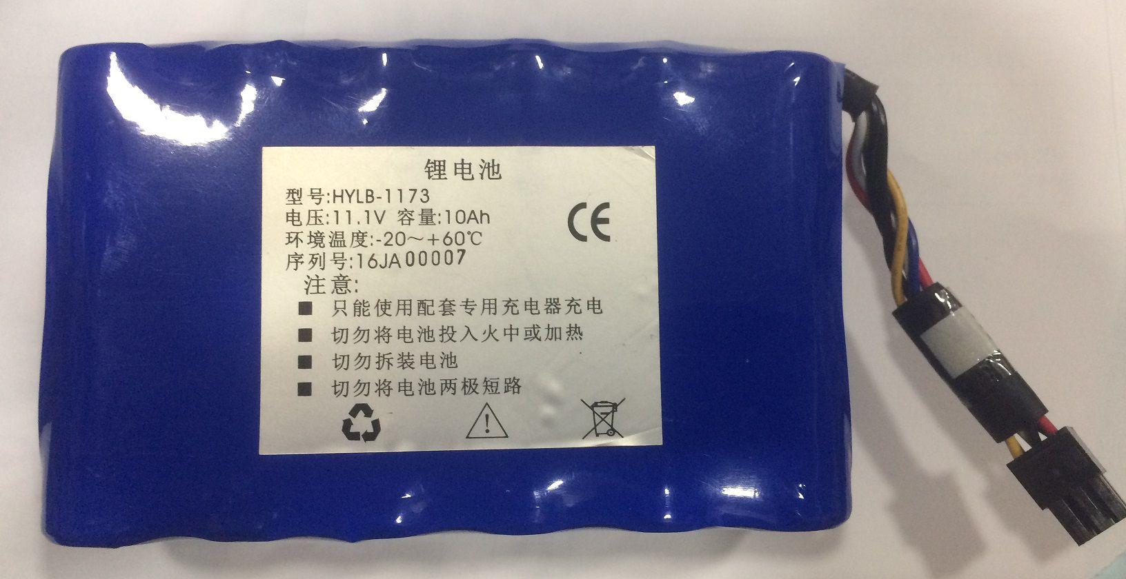 F. Acess. Orientek T40 Bateria