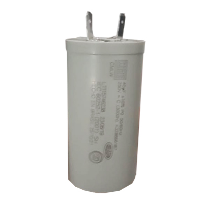 Capacitor Motor 45mf 250v 326066187 / W10883000