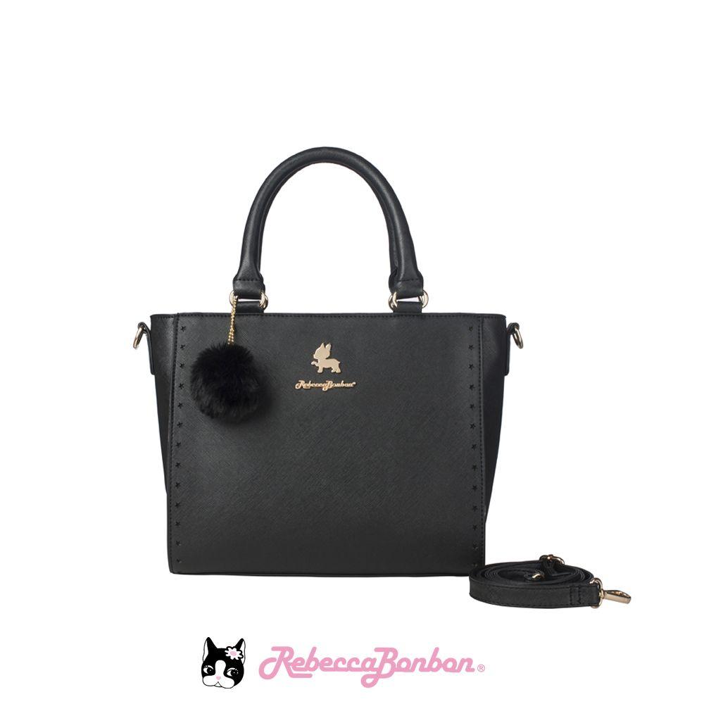Bolsa Tote Bag Rebecca Bonbon Cores: Preta | Bege | RB3803