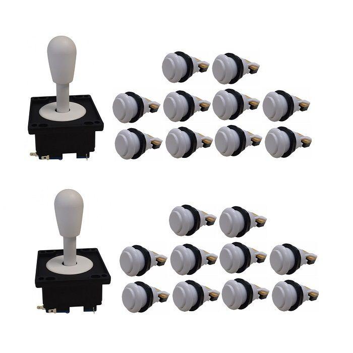 Kit 2 Comandos Aegir 20 Botões De Nylon Branco