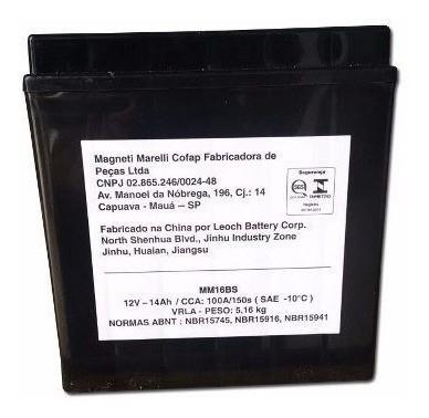 Bateria 14ah Ampere Intruder 1500 Vulcan Vs Mm16bs Ytx16bs