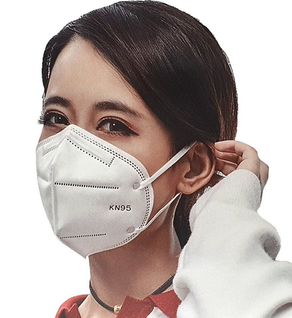 Máscara KN95 C/ Clipe Nasal Profissional