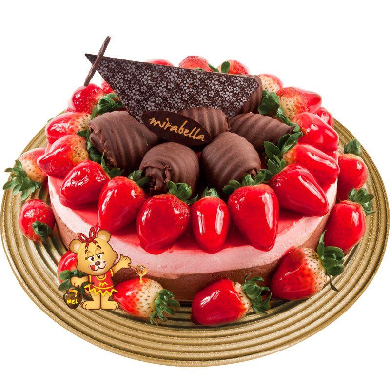 Torta Mousse Sensação  - www.doceriamirabella.com.br