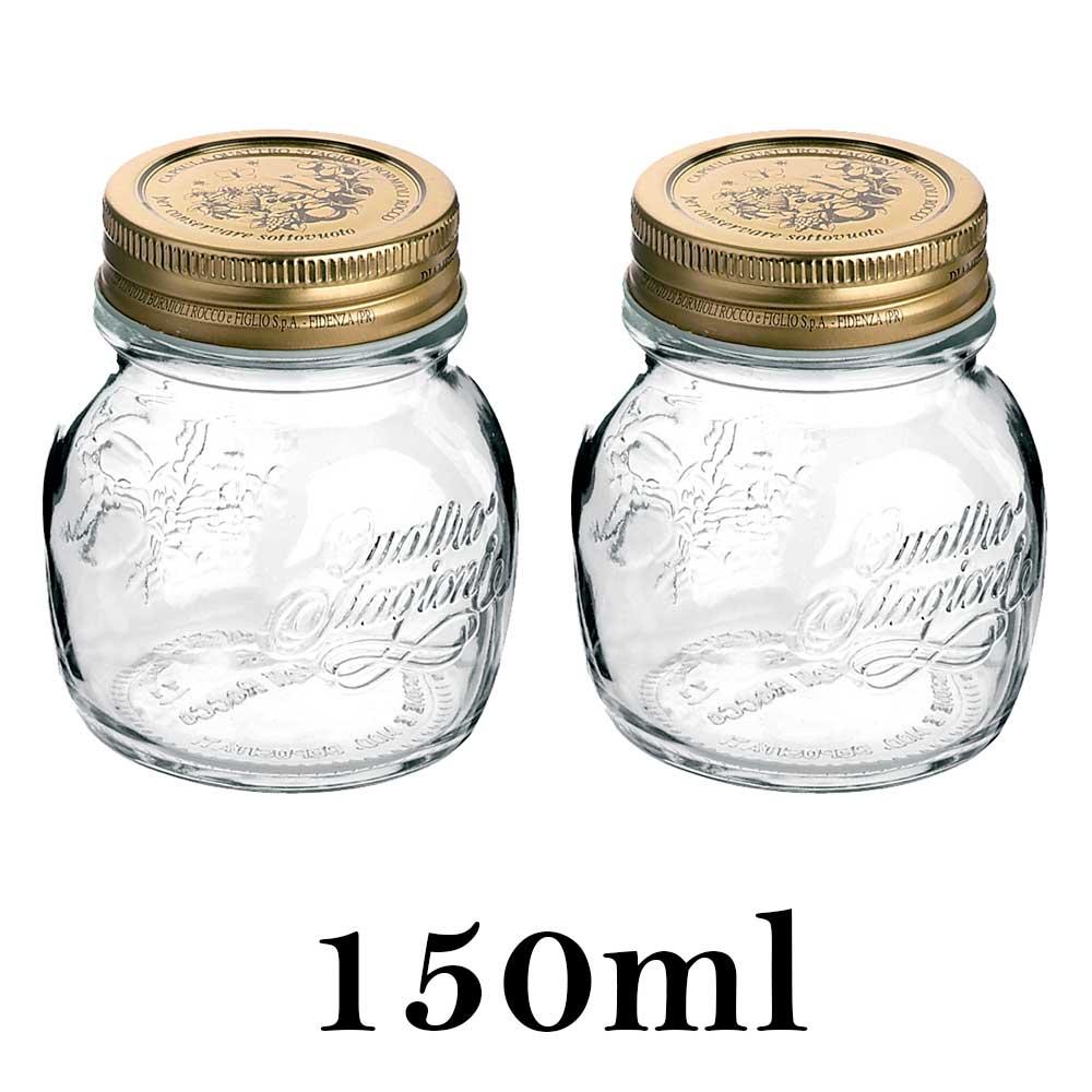 2 Potes Quattro Stagioni 150ml de vidro com fechamento hermético Bormioli Rocco para papinhas e conservação de alimentos