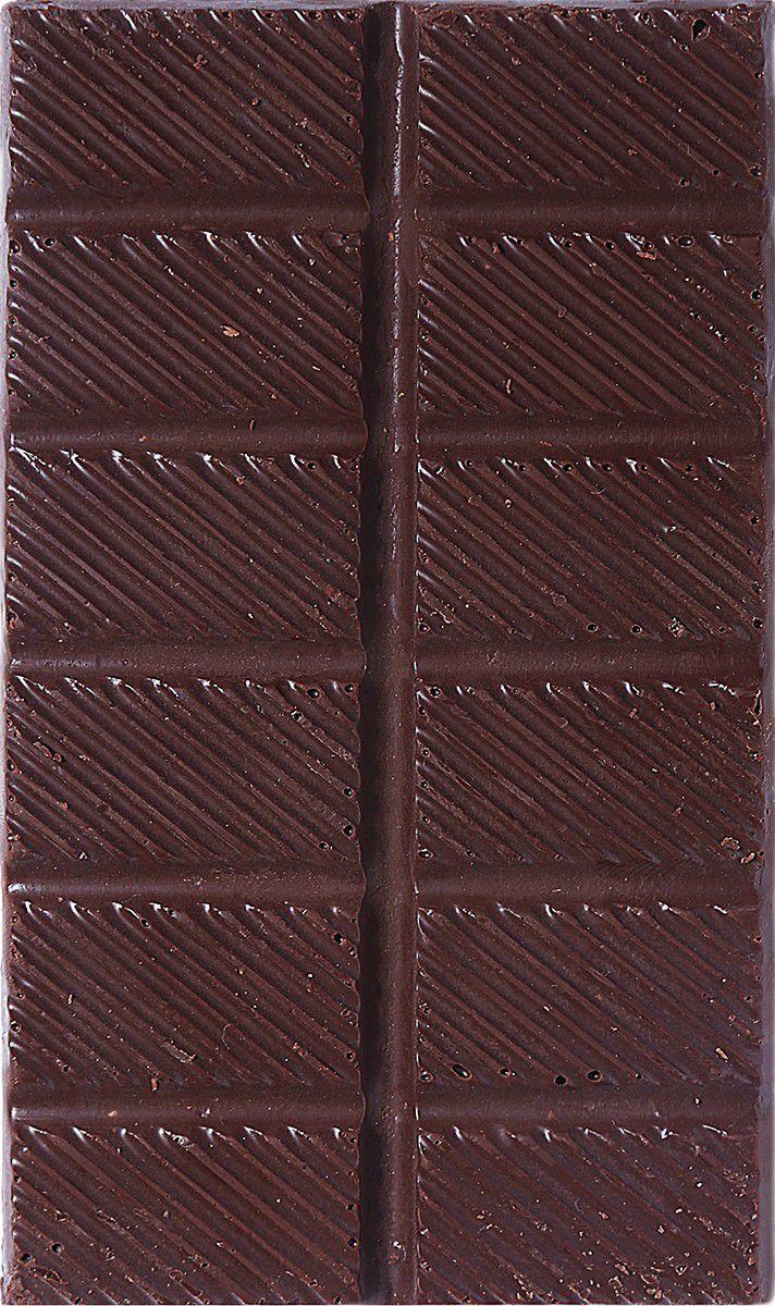 Barra de Chocolate 69% com Café e Cardamomo 80g - Quetzal