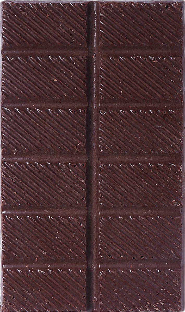 VIDA Barra de Chocolate 70% Cacau adoçado com maçã 80g - Quetzal