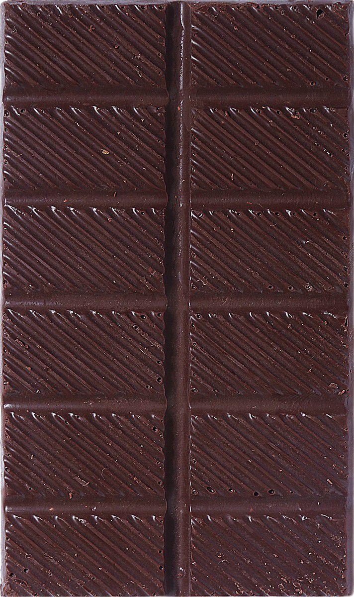 CERRADO Barra de Chocolate 74% Cacau com Castanhas de Baru e Sal de rocha 80g - Quetzal