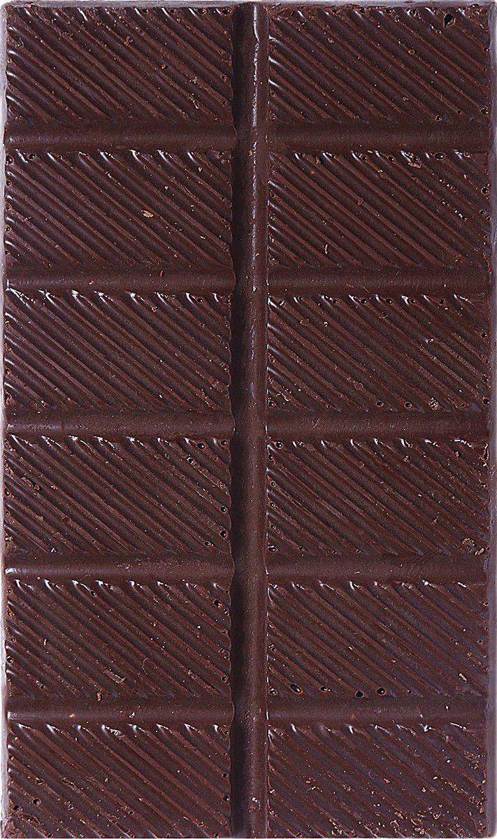 XINGU Barra de Chocolate 70% Cacau com Castanha do Brasil 80g - Quetzal