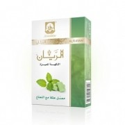 Alrayan - Gun with Mint 50g