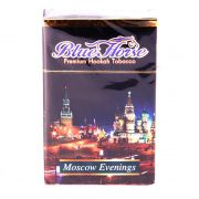 Blue Horse - Moscow Evenings 50g