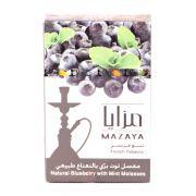 Mazaya - Blueberry Lemon Mint Molasses 50gr