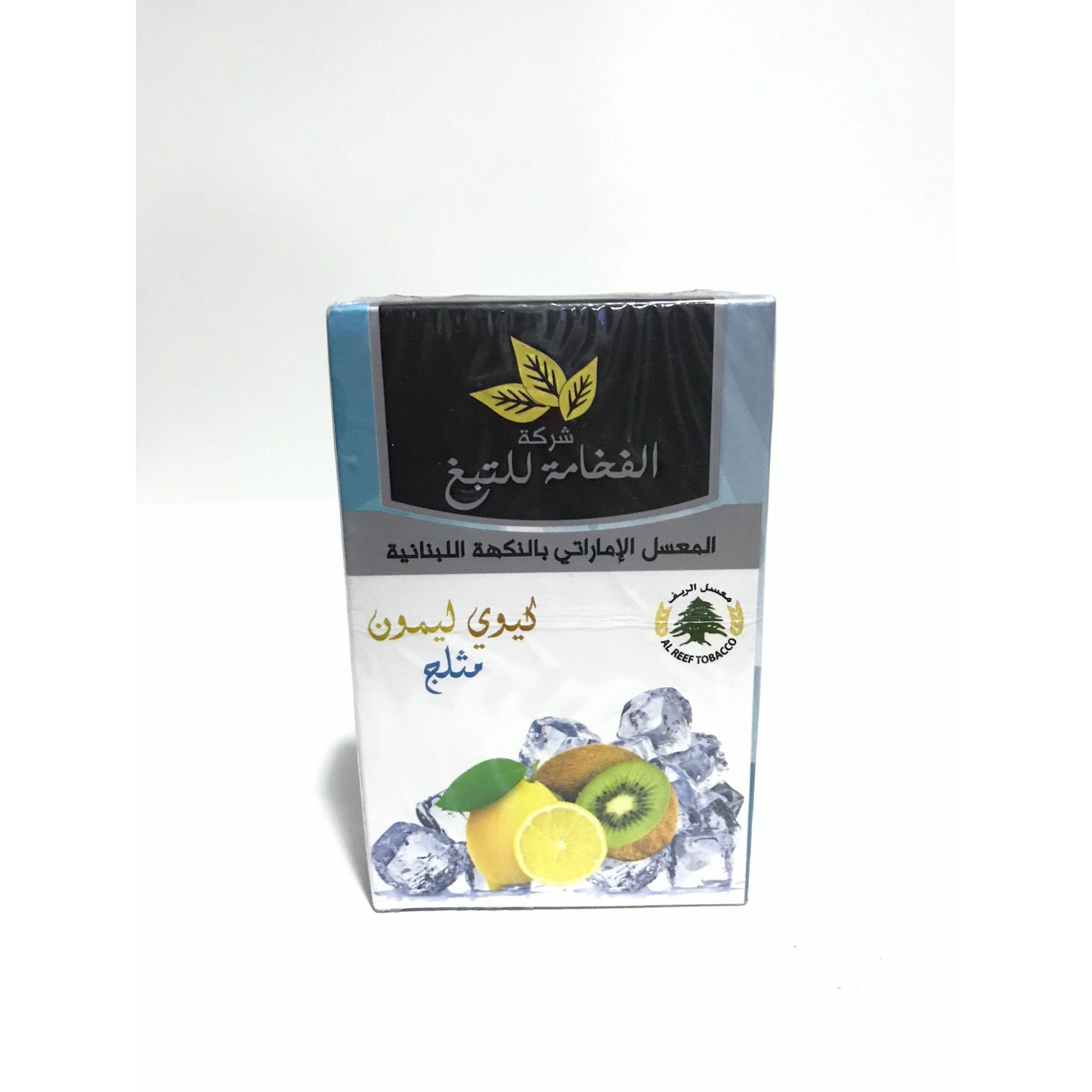 Al Fakhamah - Kiwi e Lemon 50g