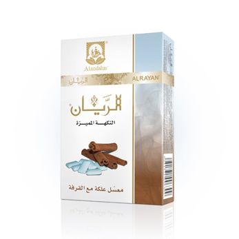 Alrayan - Cinnamon Gum 50g