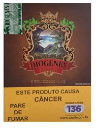 Charuto Diogenes Puentes - Belicoso 50rg (5 Unidades)