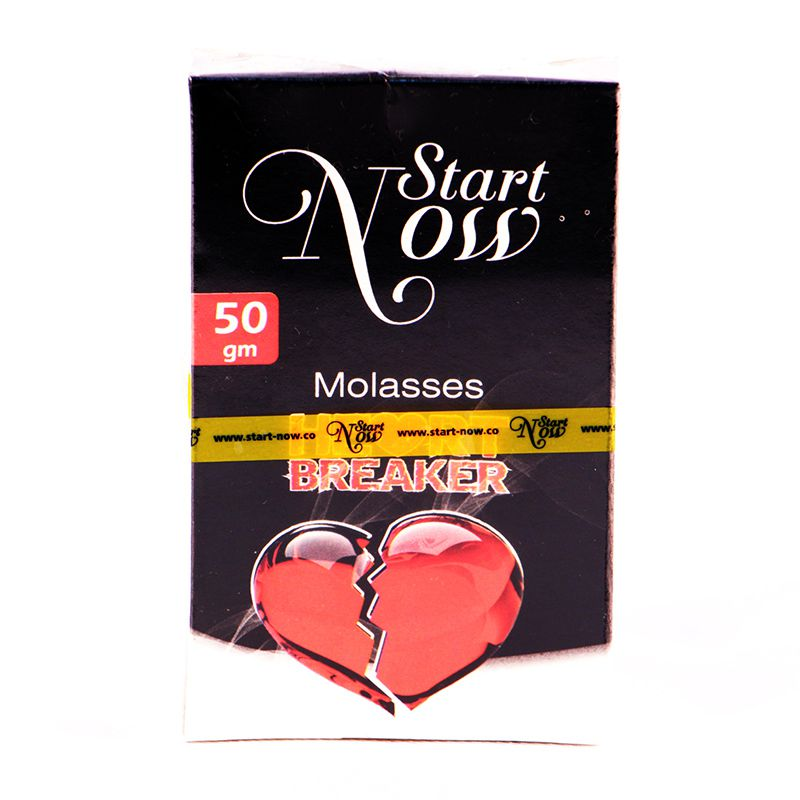 Start Now - Heart Breaker 50g