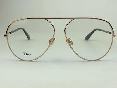 Dior - Essence15 - Cobre - DDB - 58/12 - Armação para Grau