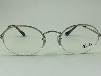 Ray Ban Optical  RX6547 - Prateado - 2538 - 52/22 - Armação para grau