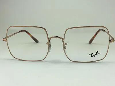 Ray Ban - RB 1971V - Bronze - 2943 - 54/19 - Armação para Grau