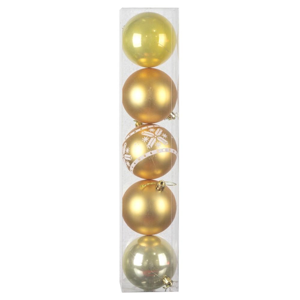 Kit 5 Bola Grande Decorativa Dourada Enfeite Árvore Natal