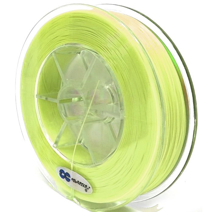 Linha Monofilamento Maruri Max Soft 41Lb Verde (0.57mm - 300m)